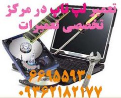 -    (iranpros) Tags:           lcd