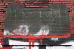 Flakturm Humboldthain (zombikombi1959) Tags: berlin history concrete ruins war bunker german ww2 flak antiaircraft aerialbombing airraid 88mm bombproof flaktower flakturmhumboldthain