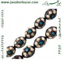 33       (iranpros) Tags:         33