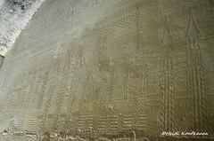 Palace Facade inside the Pyramid (konde) Tags: 6thdynasty teti pyramid tomb sarcophagus ancient ancientegypt saqqara oldkingdom pyramidtext hieroglyphs relief art palacefacade burialchamber