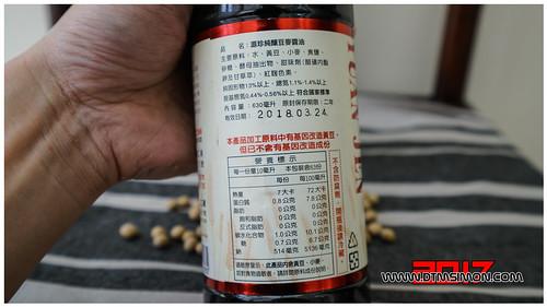 源珍醬油06.jpg