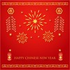 free vector Happy Chinese New Year 2017 Background (cgvector) Tags: 2017 asia astrology background bird card cartoon celebration chicken chinese cock concept crowing culture decoration design east element festival flower frame gold golden graphic greeting holiday horoscope isolated japan lantern lunar newyear oriental ornament paperlantern pattern red rooster sakura season sign silhouette symbol traditional typographic vector verticalbanner wallpaper zodiac happynewyear winter party animal chinesenewyear color happy event happyholidays china winterbackground