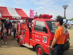 Suzuki Carry Fire Car (SDA007) Tags: なにわ naniwa