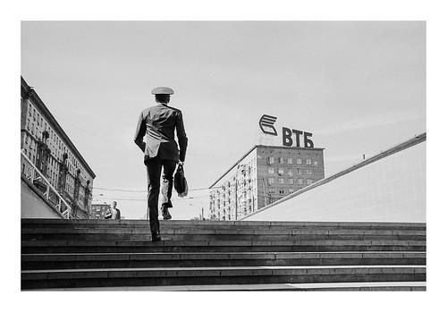 Москва - LXXXVI