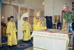 067. Consecration of the Dormition Cathedral. September 8, 2000 / Освящение Успенского собора. 8 сентября 2000 г