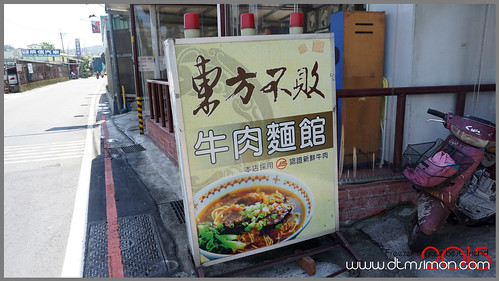 東方不敗牛肉麵01.jpg