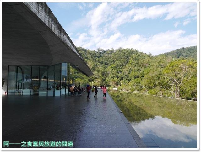 向山眺望平台.向山遊客中心.南投日月潭景點image014
