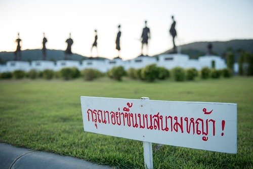 HUA HIN ,THAILAND - Dec11,2015 :Ratchapak Park and the statues of seven former Thai kings with do not step Lawn Signs
