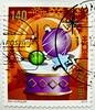 great christmas stamp Helvetia 140c (snow globe with Christmas bauble, Schneekugel mit Christbaumkugel; boule de neige, Bola de niev, palla di vetro con neve, スノーグローブ, Sneeuwbol, Снежный шар, Śnieżna kula, 雪景球) Swiss Schweiz Switzerland stamp noel timbre (stampolina, thx! :)) Tags: helvetia schweiz suisse swizz stamp briefmarke marka timbre sello selo bollo francobollo franco porto frankatur postapulu pulu timbresposte szwajcaria svizzera suiza stamps swiss switzerland timbres postage briefmarken sellos selos bolli francobolli postes antspaudai frimerker znaczki znamk pulları xmas christmas weihnachten noel natale snowglobe christmasbauble schneekugel christbaumkugel bouledeneige boladeniev palladivetroconneve スノーグローブ sneeuwbol снежныйшар śnieżnakula 雪景球 color colour colourful bunt glanz