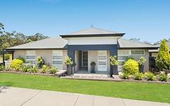 2 Matilda Court, Cameron Park NSW