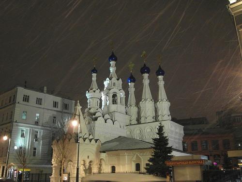 Москва /Moscow