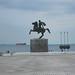Thessaloniki Alexander the great park - 12