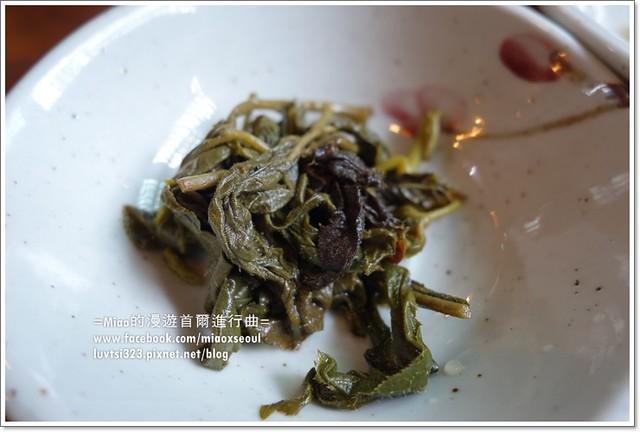 마니산산채비빔밥19