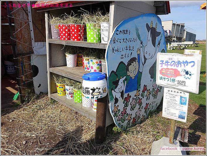 函館牛乳Ice118 (5).JPG
