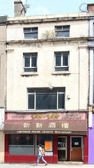 San San Chinese Restaurant (Towner Images) Tags: england copyright abandoned liverpool restaurant closed chinese cantonese derelict peking limestreet shut merseyside sansan taipan towner liverpooluk townerimages taiweh