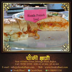 Hotel | Restaurant | Food | Dish (ChoukiDhani) Tags: restaurant resort motel hotel foods dishes flovored tasty cuisines masala uniqueness dining spicy