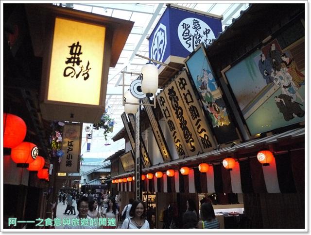 日本東京羽田機場江戶小路日航jal飛機餐伴手禮購物免稅店image013