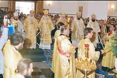 066. Consecration of the Dormition Cathedral. September 8, 2000 / Освящение Успенского собора. 8 сентября 2000 г
