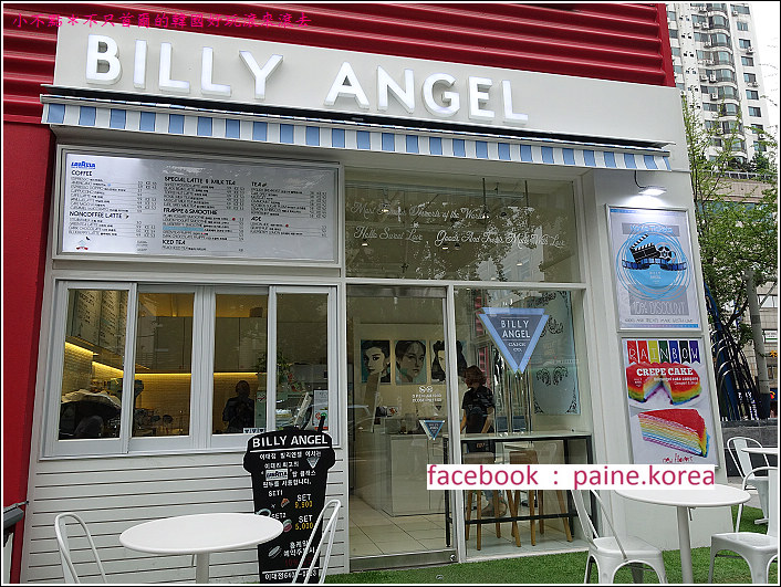 新村Billy Angle (31).JPG
