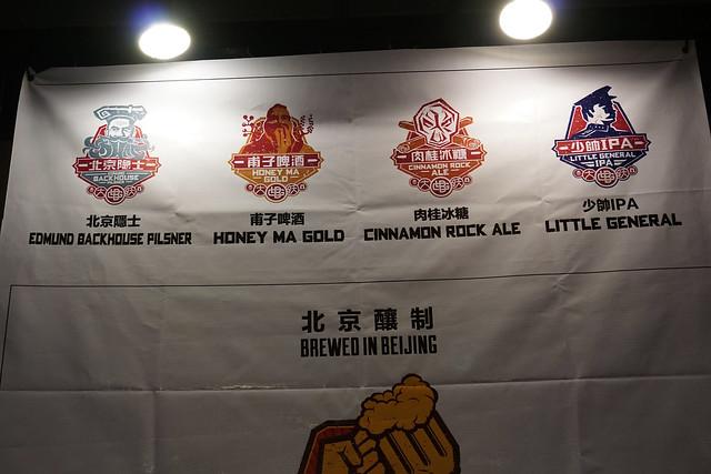 BeerFes-72