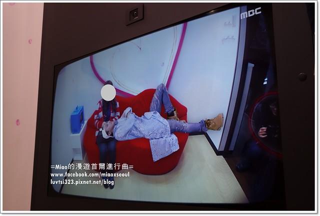 MBC WORLD19