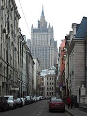 МИД и Кривоарбатский переулок (varfolomeev) Tags: russia 2015 россия nikonp340
