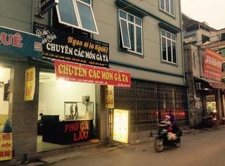 Cho thuê cửa hàng tại Lạc Long Quân