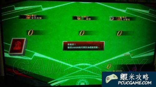 最終幻想13-2 (FF13-2) 薩茲DLC上都撲克牌玩法圖文教學