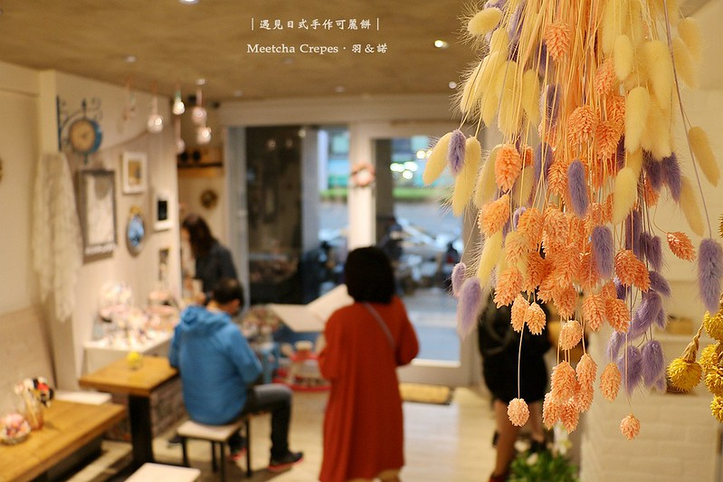 Meetcha Crepes 遇見日式手作可麗餅026