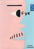 Eye (nakagawatakao) Tags: takaonakagawa charactor painting illustration 中川貴雄 イラスト 絵しりとり キャラクター eye 目