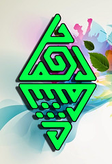 Ahmad Shaima (Ahmadzeid) Tags: flower art love geometric wife dots ahmad squared rhombus shaima kufi