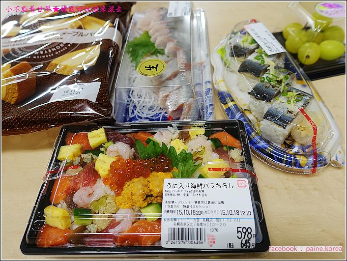 北海道札幌Ario購物中心 - Ito Yokado (133).JPG
