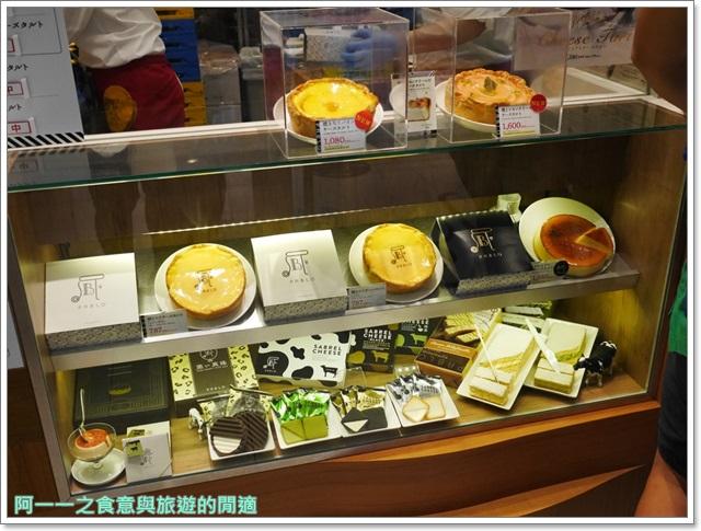 pablo.半熟起司蛋糕.台灣.關西大阪美食.伴手禮.千層酥.下午茶image012