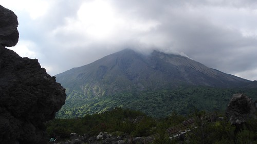 Sakurajima, Kagoshima Prefecture, Kyushu, Japan