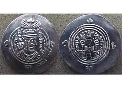 Early Muslim coin from Basra (Baltimore Bob) Tags: ancient coin money silver drachm muslim islamic caliphate umayyad omayyad basra arabsasanian