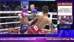ศึกมวยดีวิถีไทยล่าสุด 1/4 22 มกราคม 2560 มวยไทยย้อนหลัง Muaythai HD
