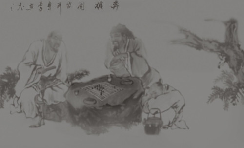 "Xiangqi - Representación de ámbitos Tao • <a style=""font-size:0.8em;"" href=""http://www.flickr.com/photos/30735181@N00/32481185426/"" target=""_blank"">View on Flickr</a>"