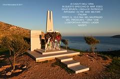 """THE  """" ORIA """" TRAGEDY ( 12-2-1944) DSC_3910 (Chris Maroulakis) Tags: attica sounion patroclo oria naufragio monumento nikond7000 nikkor1224 chris maroulakis 2017"""