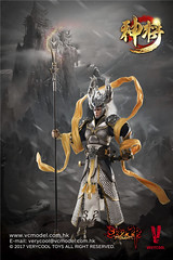 VERYCOOL TOYS VCF-DZS004 神将捍天 Exiled GOD - 11 (Lord Dragon 龍王爺) Tags: 16scale 12inscale onesixthscale actionfigure doll hot toys verycool
