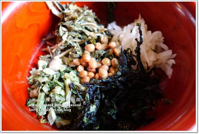 마니산산채비빔밥12