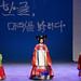 Hangeul_Day_2015_15