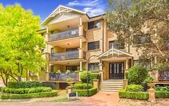 7A/7 Macmahon Place, Menai NSW