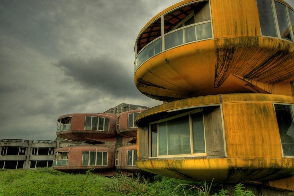 三芝飛碟屋 the UFO house
