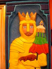 Guardian King Ipswich 1