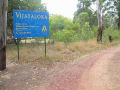 Vijayaloka sign 1