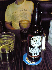 Arrogant Bastard Ale Saturday 9:55 pm 7/29/06 Somerville, Massachusetts