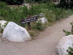 20060818 Trailhead