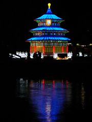 "Toronto's Version of China's ""Temple of Heaven"" (gardinergirl) Tags: blue toronto reflection water templeofheaven ontarioplace onblack chineselanternfestival explored"