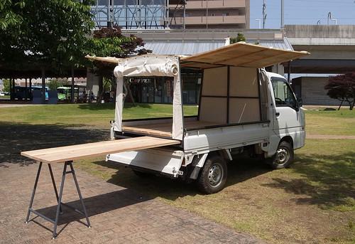 K mobile (GULL , KYAKU/steel , KYAKU/wood)の写真