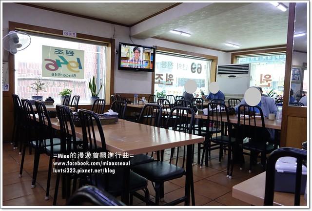 국일따로국밥08